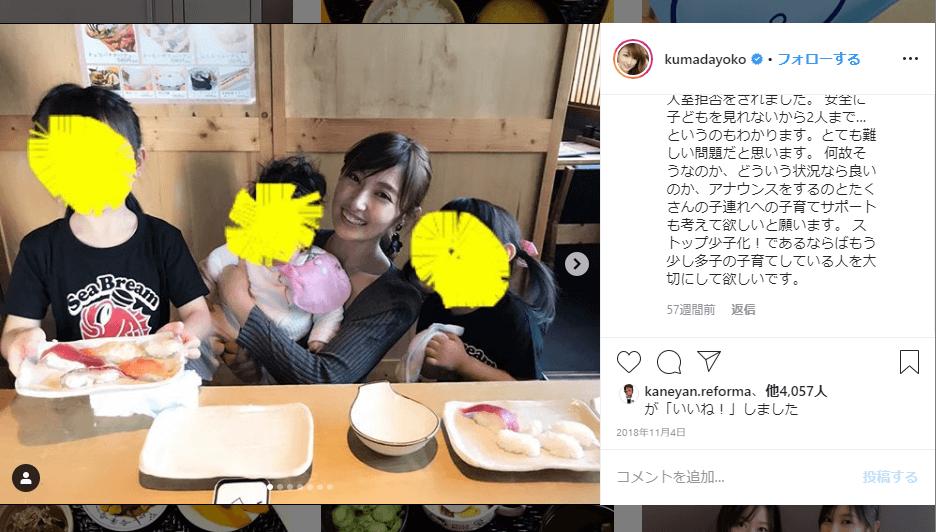 木村 拓哉 ファン ブログ ツイッター