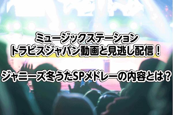 智 ツイッター suzy 大野 人気グループ「嵐」の大野智のソロ曲が魅力的な理由とは?