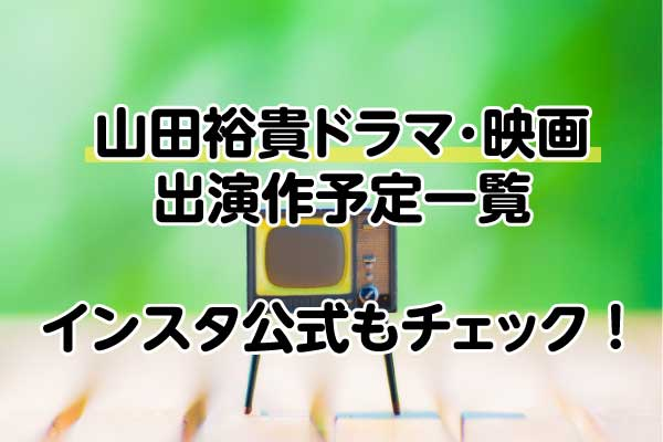 智 ツイッター 秋桜 大野 嵐・大野智の知られざる一面が人気を左右? (2011年11月25日)